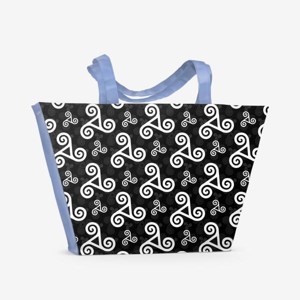 Пляжная сумка «Черно-белые трискели»