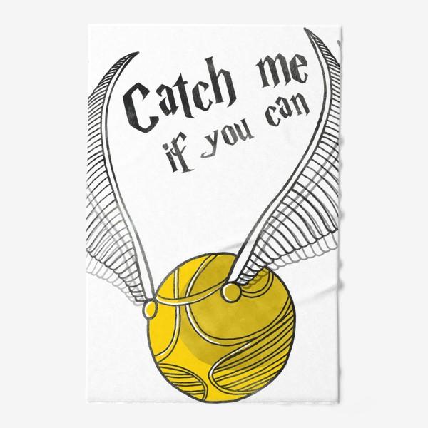 Полотенце «Снитч. Гарри Поттер. Поймай меня. Хогвартс. Квиддич. Golden Snitch. Harry Potter. Hogwarts. Quidditch»