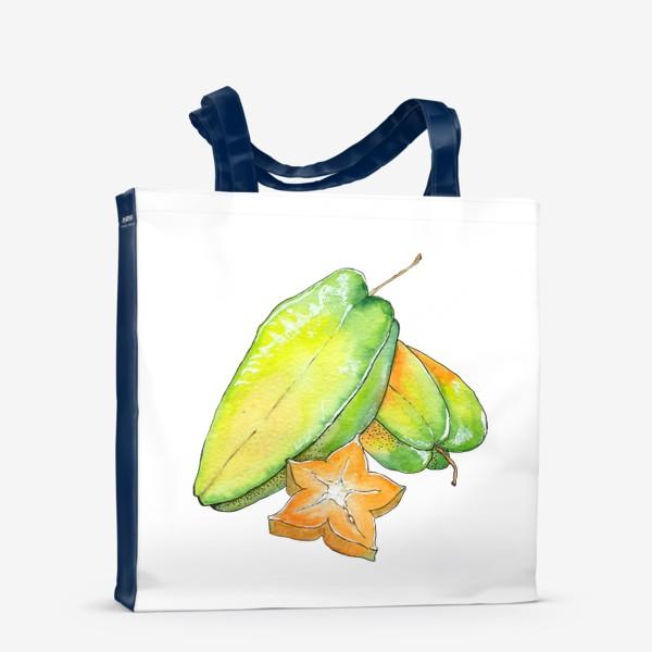 Сумка-шоппер «Экзотические фрукты - Звездный фрукт, Карамбола»