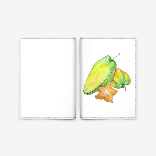 Обложка для паспорта «Экзотические фрукты - Звездный фрукт, Карамбола»
