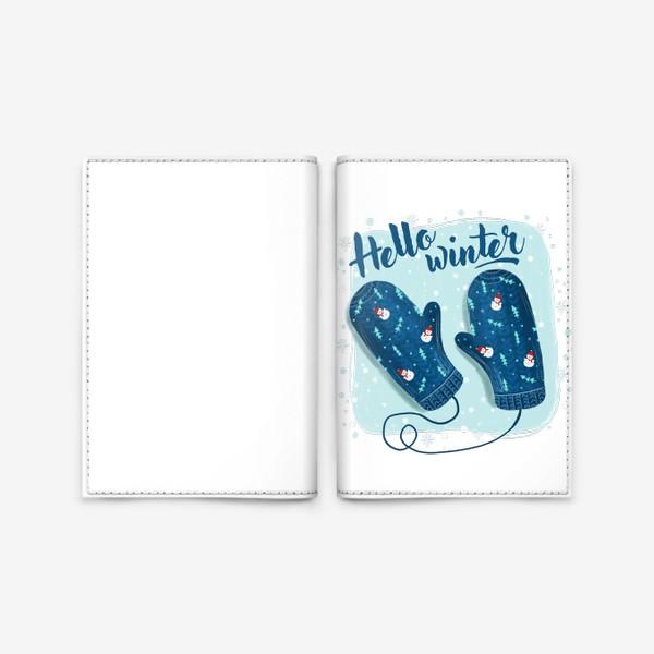 Обложка для паспорта «Привет зима. Зимние рукавички»
