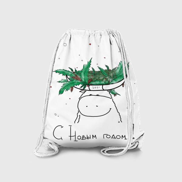 Рюкзак «С новым годом! Рождественский бык. 2021 год»