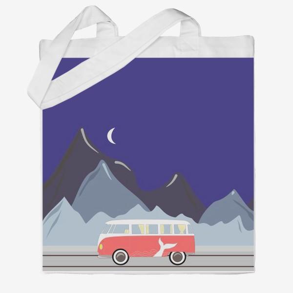 Сумка хб «Ретро автобус на дороге, горы и луна»