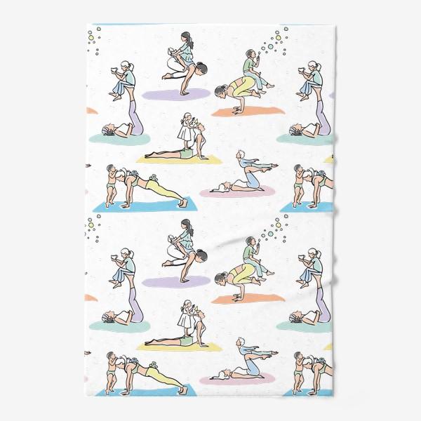 Полотенце «спорт йога стретчинг | мамы и дети»