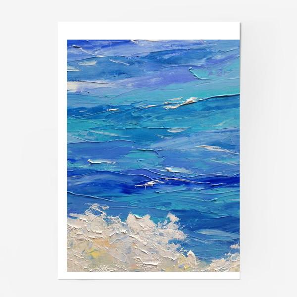 Постер «Морское настроение»