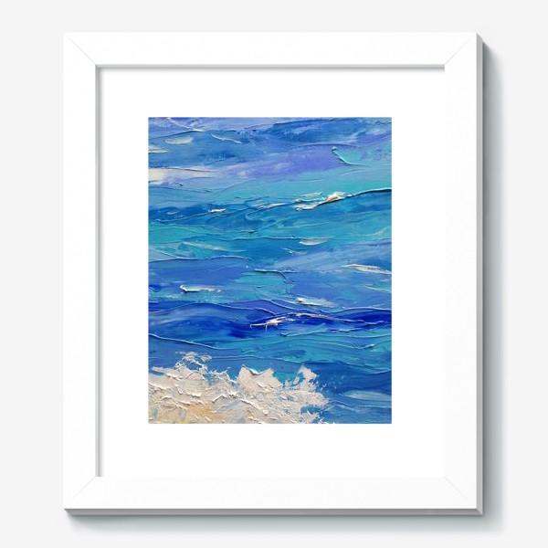 Картина «Морское настроение»