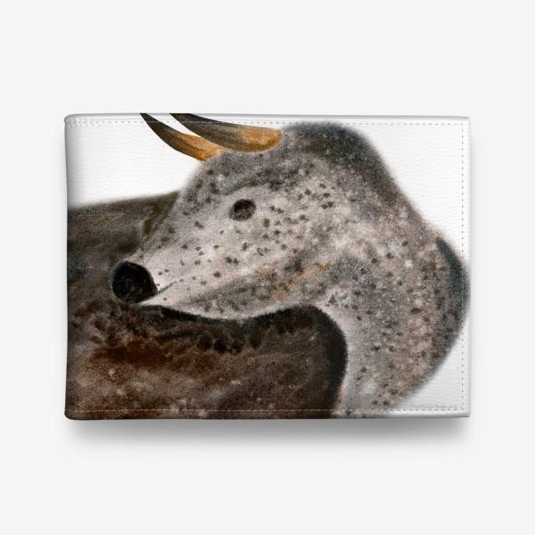 Кошелек «Серый пятнистый бык»
