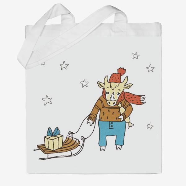 Сумка хб «Бык с санками и подарками, в шапке, свитере и штанах. Новогодний символ. Цветной.»