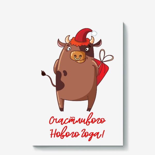 Холст «Счастливого Нового Года быка!»