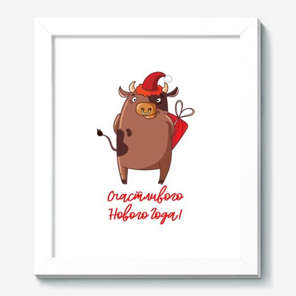 Картина «Счастливого Нового Года быка!»