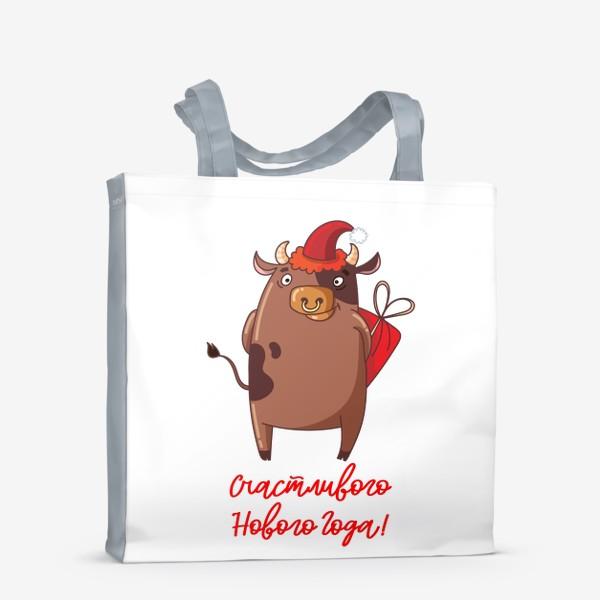 Сумка-шоппер «Счастливого Нового Года быка!»