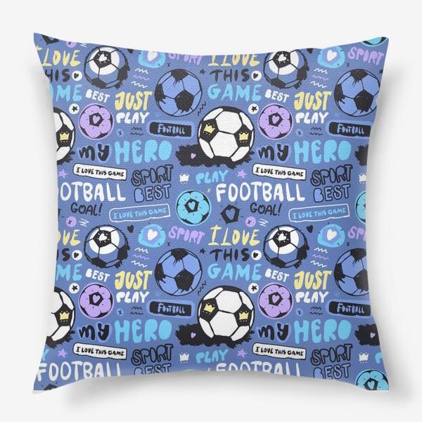 Подушка «Люблю футбол»