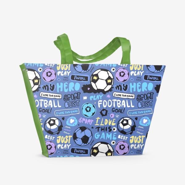 Пляжная сумка «Люблю футбол»