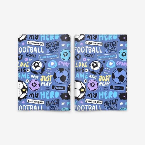 Обложка для паспорта «Люблю футбол»