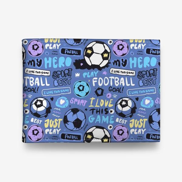 Кошелек «Люблю футбол»