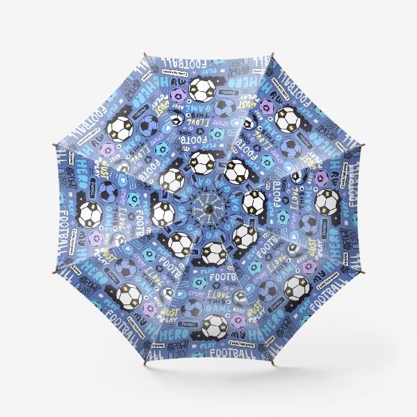 Зонт «Люблю футбол»