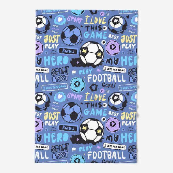 Полотенце «Люблю футбол»