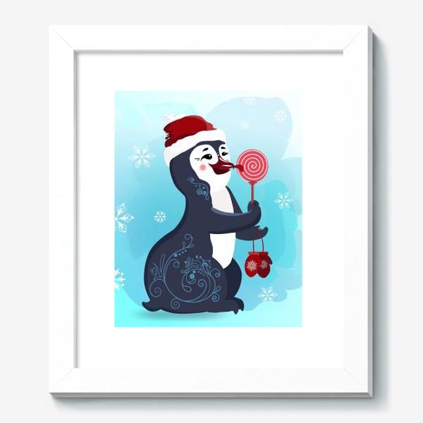 Картина «Новогодний пингвин с леденцом и красными варежками.»