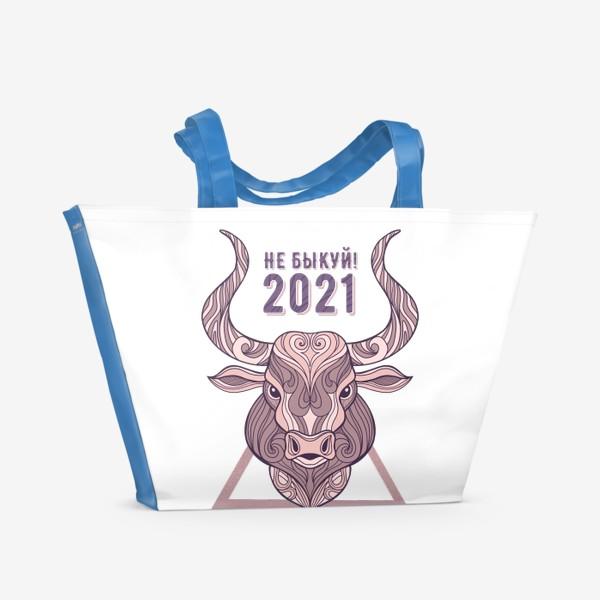 Пляжная сумка «Бык 2021»