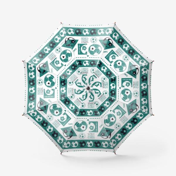 Зонт «Футбол. Гол.»