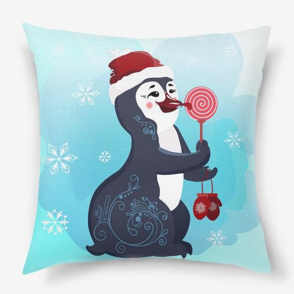 Подушка «Новогодний пингвин с леденцом и красными варежками.»