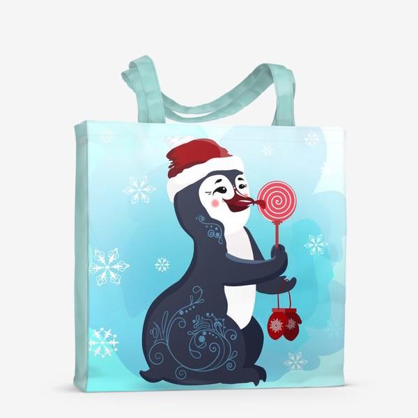 Сумка-шоппер «Новогодний пингвин с леденцом и красными варежками.»