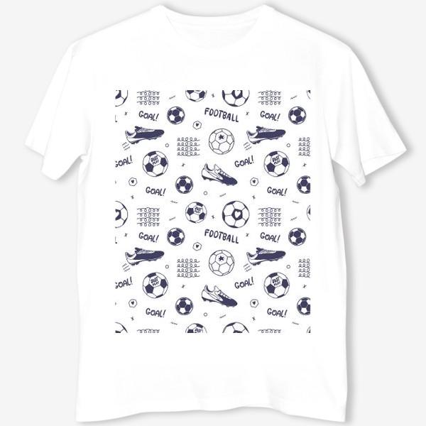 Футболка «Футбольный паттерн#1»