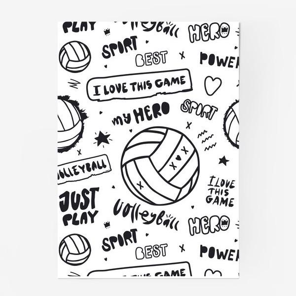 Постер «Волейбольный мяч. Паттерн.»