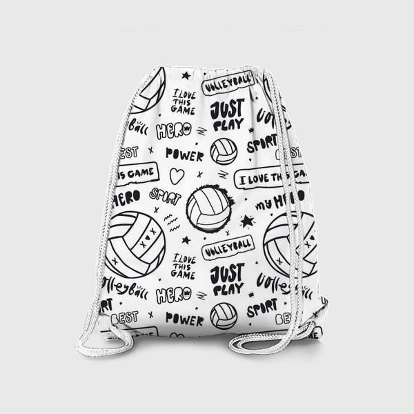 Рюкзак «Волейбольный мяч. Паттерн.»