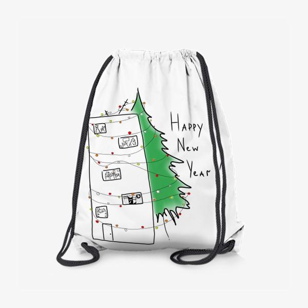 Рюкзак «Новогодний дом с елкой. С новым годом!»