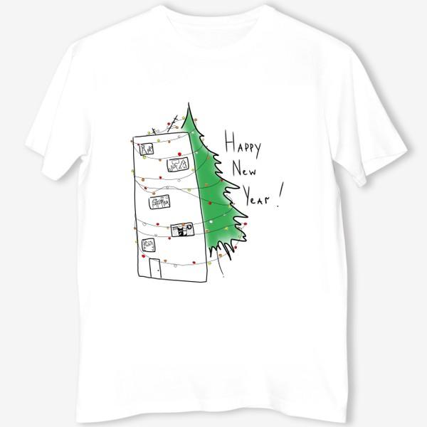 Футболка «Новогодний дом с елкой. С новым годом!»