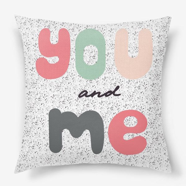 Подушка «You and me. Ты и я. Леттеринг»