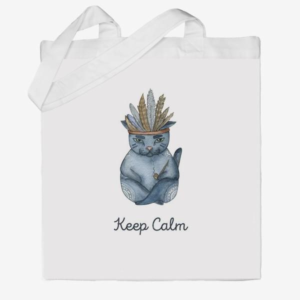 Сумка хб «Магический кот-индеец, подарок для любителей котов»