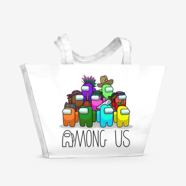 Пляжная сумка «AMONG US - Большая компания!»