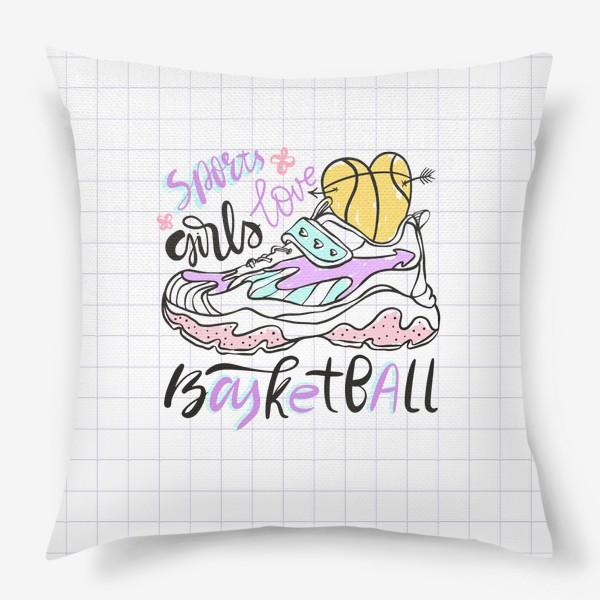 Подушка «Девушки любят баскетбол»