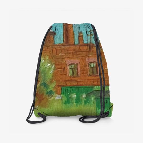 Рюкзак «Вид в Санкт-Петербурге, домик с трубами в зелени»