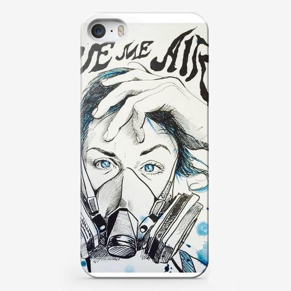 Чехол iPhone «Give me blue air»