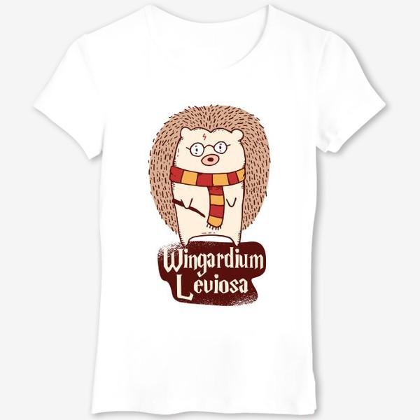 Футболка «Wingardium Leviosa»