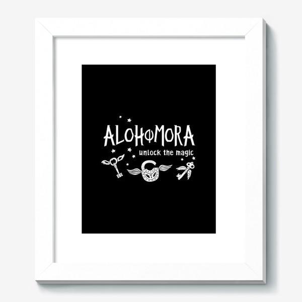 Картина «Alohomora/ Алохомора. Заклинание. Черный фон»