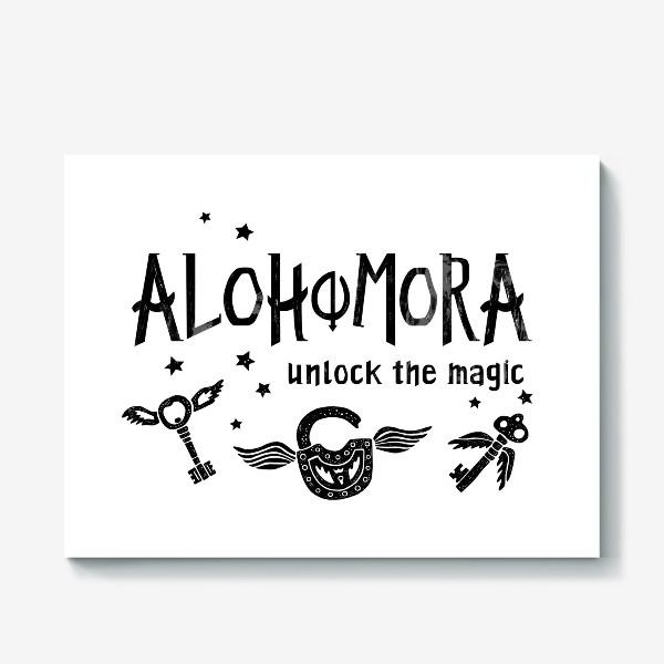 Холст «Alohomora/ Алохомора. Заклинание. Harry Potter/ Гарри Поттер.»
