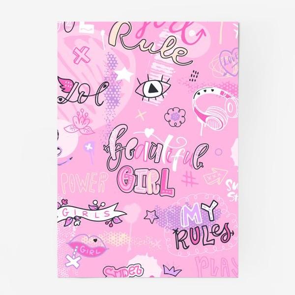 Постер «Девушка. Мои правила. Паттерн.»