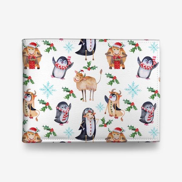 Кошелек «Новогодняя бесшовная текстура быки и пингвины»