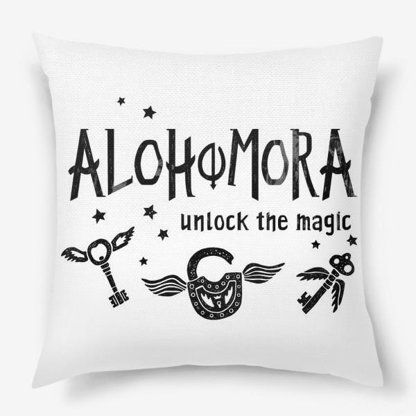 Подушка «Alohomora/ Алохомора. Заклинание. Harry Potter/ Гарри Поттер.»