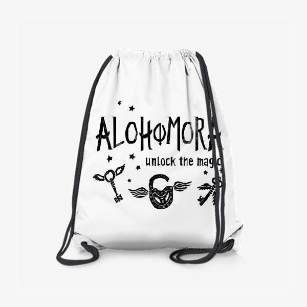Рюкзак «Alohomora/ Алохомора. Заклинание. Harry Potter/ Гарри Поттер.»