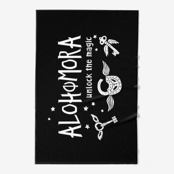 Полотенце «Alohomora/ Алохомора. Заклинание. Harry Potter/ Гарри Поттер. Черный фон»