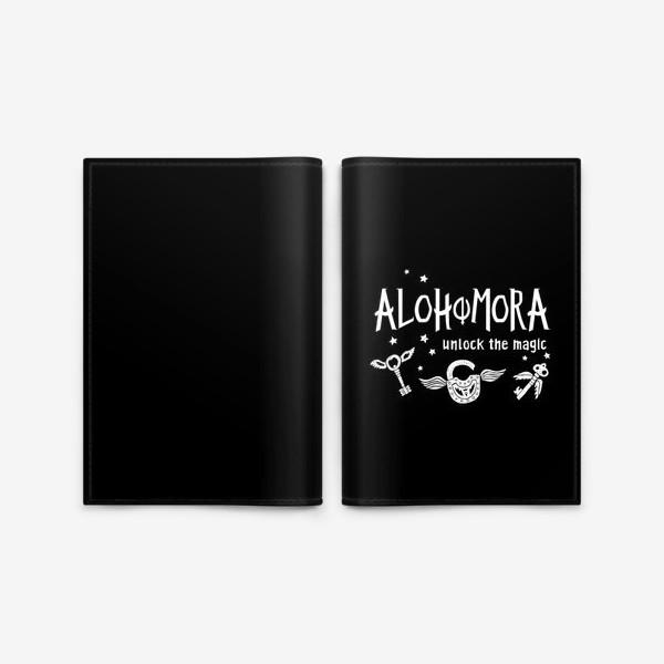 Обложка для паспорта «Alohomora/ Алохомора. Заклинание. Черный фон»