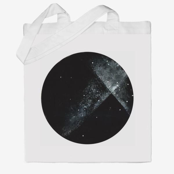 Сумка хб «Пересечение галактик»