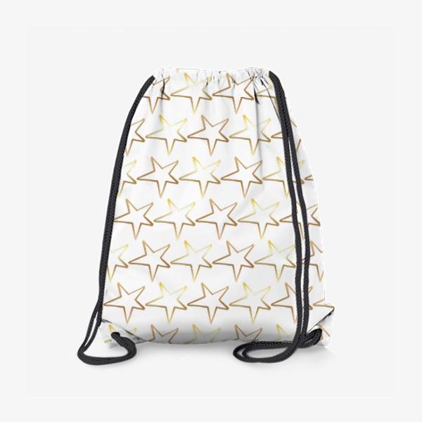 Рюкзак «Золотые звёзды»