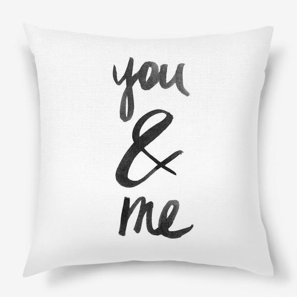 Подушка «You&Me»