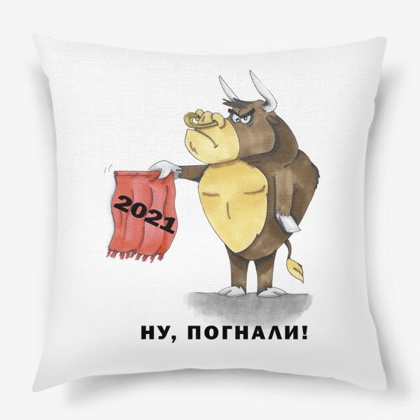 Подушка «Бык_2»